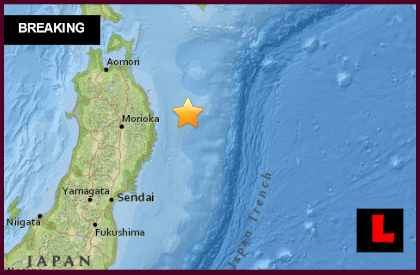 Japan Earthquake 2015 Today: 6.9 Quake 2/16 Prompts No Tsunami Threat