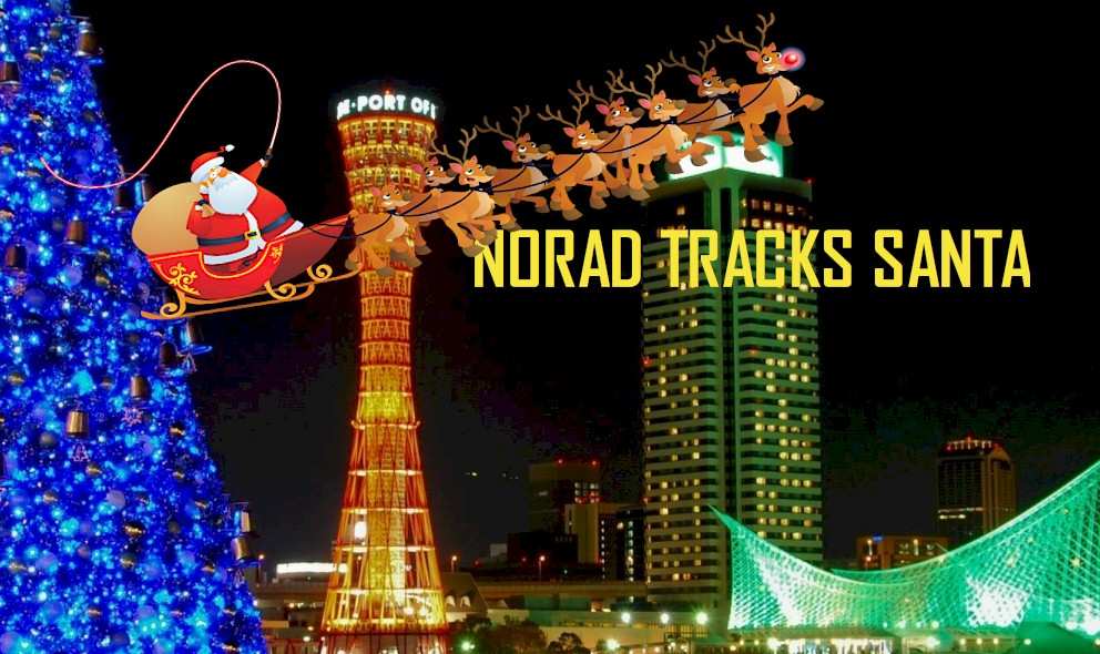 Tracking Santa: Norad Tracks Santa 2015 Right Now Entering East Coast