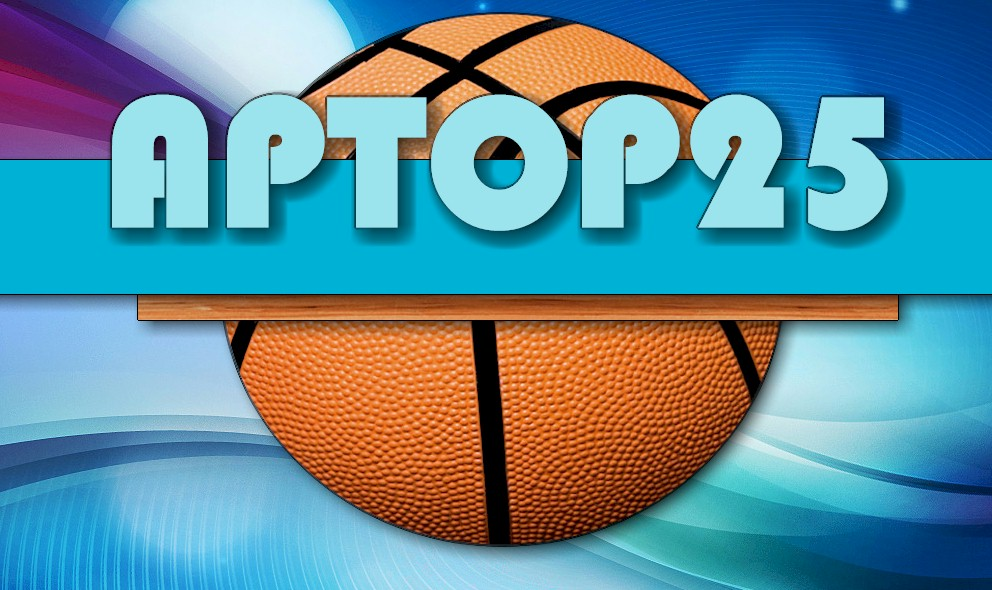AP Top 25 NCAA College Basketball Rankings Ignite Texas vs Oklahoma State